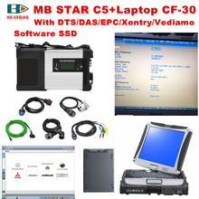 2017 NEW obd2 connector mb star c5 sd c5+Laptop CF-30+2017 09 Software SSD auto diagnostic scanner profesional for mercedes benz(China)