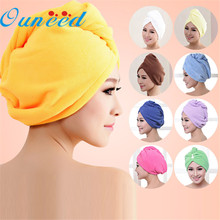 Ouneed Microfiber Bath Towel Hair Dry Hat Cap Quick Drying Lady Bath Tool New quality first DROP SHIP(China)