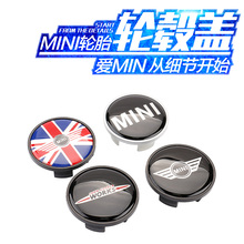 1pcs  Mini Coopers Car Wheel Center Hup Trim Plastic Black and Sliver Cups cap cover With Flag Works Wings Emblem Logo