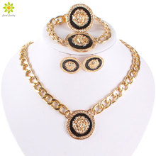 Lion Head Gold/Silver Plated Sets Necklace Earrings Ring Bracelet Exaggerate Jewelry Sets(China)