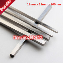 free shipping 1pcs HSS 12mm x 12mm x 200mm Square Lathe Tool Bit Boring Bar Fly Cutter HRC60(China)