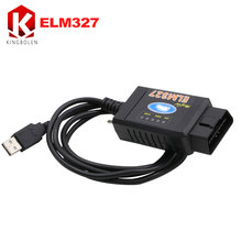 New ELM327 USB FTDI chip code reader for Ford with HS CAN/MS CAN switch optioanl ELM 327 Bluetooth/wifi Car Diagnostic Tool