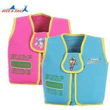 DiveSail neoprene infant life jacket baby warm Swimming LifeJacket buoyancy kids Removable foam floating