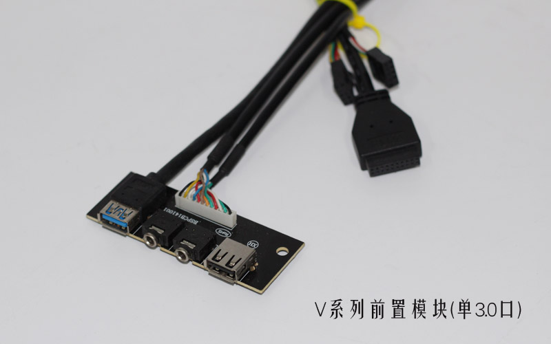 Chassis accessories USB front module Front audio USB3.0  module<br>