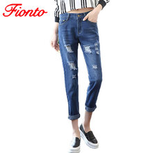 2017 1 PC Jeans Woman Casual ripped jeans Ankle-Length Plus Size boyfriend jeans for woman Loose Harem hole denim pants A562(China)