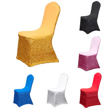 100pcs/lot Gold/Silver Elastic Spandex Coverings Glitter Stretch Chair Cover For Wedding Party Banquet Decor-L1(China)