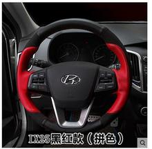 For Hyundai IX25 Cre steering wheel sets of Santa Fe IX45   2015 new Tucson leather hand-stitched steering wheel cover sets of