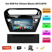 Android 6.0 Octa CAR Audio GPS DVD player FOR PEUGEOT 301/CITROEN ELYSEE 2013-2016 Multimedia head device unit receiver BT WIFI
