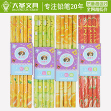 1 Piece/Lot New cute fruit series hexagonal double cut primary school student drawing pencil learn pencils stationery
