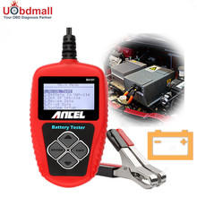 Original 2000CCA Car Battery Tester Ancel BA101 Battery Analyzer BA101 Detect BAD Cell Battery Diagnostic Tool Multi-language(China)