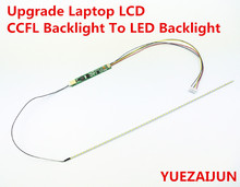 "Laptop LCD Dimable LED Backlight Lamps Adjustable Light Update Kit Strip+Board 9-25V Input (Support 7""-15.4"")(China)"