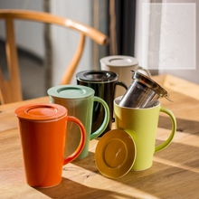 Fashion Brief Coffee Mug Solid Color Ceramic Mugs Home Office Tea Cup with Lid Tea Infuser Porcelain Milk Cups 5 Colors 380ml