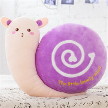 40CM One Piece High Quality Cute Snails Plush Toys Super Soft PP Cotton Stuffed Sleeping Dolls Kids Birthday Gifts 4 Colors