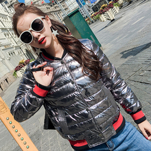 2017 Women Silver Bright Jacket With Lining High Quality Smooth Soft Coat OL New Autumn Winter Outwear Cotton Padded Parkas