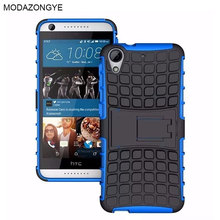 For HTC Desire 650 Case Hybrid Silicone + TPU Back Cover Case For HTC Desire 650 / HTC Desire 650 Dual Sim Case Phone Protective