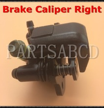RIGHT SIDE Brake caliper for Chinese 50cc 110cc 150cc 250cc ATV quad dirt bike scooter go kart Black(China)