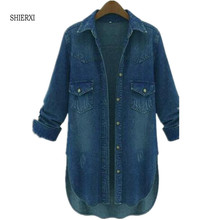 Fashion Big Size Spring Cowboy render joker loose coats European women Long Sleeve Casual Denim shirt Size:XL-5XL(China)