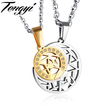 TENGYI Cubic Zirconia Pendant Necklace For Lovers Sun & Moon Design Men Women Jewelry Necklace Gifts For Valentine's Day TY1148