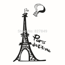 2017 1set 50*70cm I Love Paris Living Room Vinyl Wall Art Decals Eiffel Tower Decoration Stickers for Kids Wallpapers 3d Decor(China)