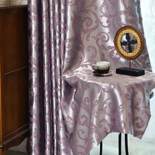 Simple European Jacquard Curtain Cloth, Curtain Fabric Jacquard Silver Curtain Fabric E