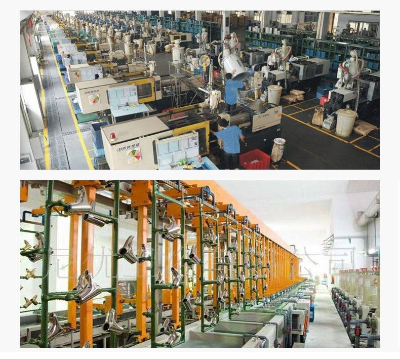 a-01-Factory Equipment-å·¥å??è<ALIMT >®</ALIMT>¾å¤?
