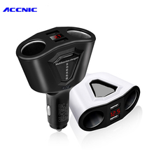 Universal 12V-24V Car Splitter Cigarette Lighter Socket Power Adapter 3.1A Dual USB Car Charger 120W Output with Voltage display(China)