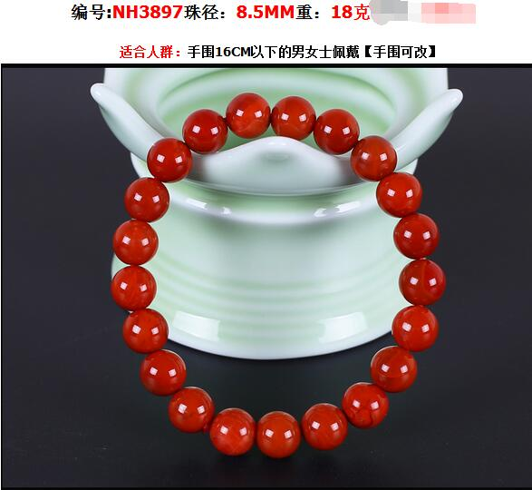 free shipping 8.5mm Sichuan Liangshan Nanhong agate bracelet beads persimmon red natural full meat original authentic