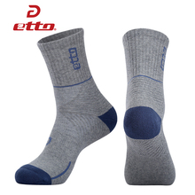 Etto Brand Men Quality Thick Cotton Towel Sports Socks Running Cycling Tube Sock Elastic Breathable Basketball Soccer Sox HEQ115(China)