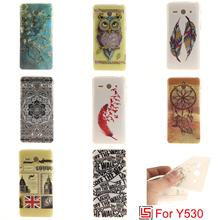 Art Cheap Abstract Ultra Thin TPU Silicone Soft Phone Mobile Case Cover For Huawei Hawei Ascend Y530 Tree Tiger Flower
