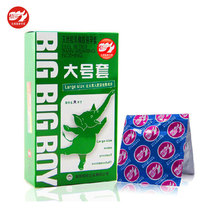 Buy 30Pcs Large Size Big XXL Condom Men Smooth Women Vaginal Adult Game Sex Toy Sex Products Man