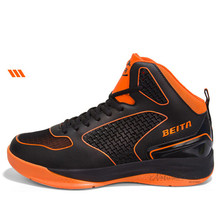 Basketball Shoes Male Basketball Shoes Brand Sports Athletic Shoes Men Wear Breathable High Damping Basketball Boots Sneakers(China)
