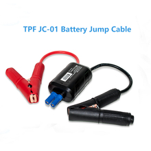 TPF 2017 12V 400Amp smart safety protection car battery jump starter booster jumper cable leads(China)