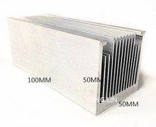 5PCS LED heat sink/Aluminum heat sink/IC heat sink/50*50-100/Fine-toothed fin/Designed with a small heat sink fan