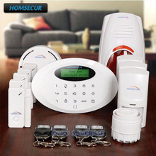 HOMSECUR Wireless GSM Home Alarm System With Self-adhesive Security Sticker(China)