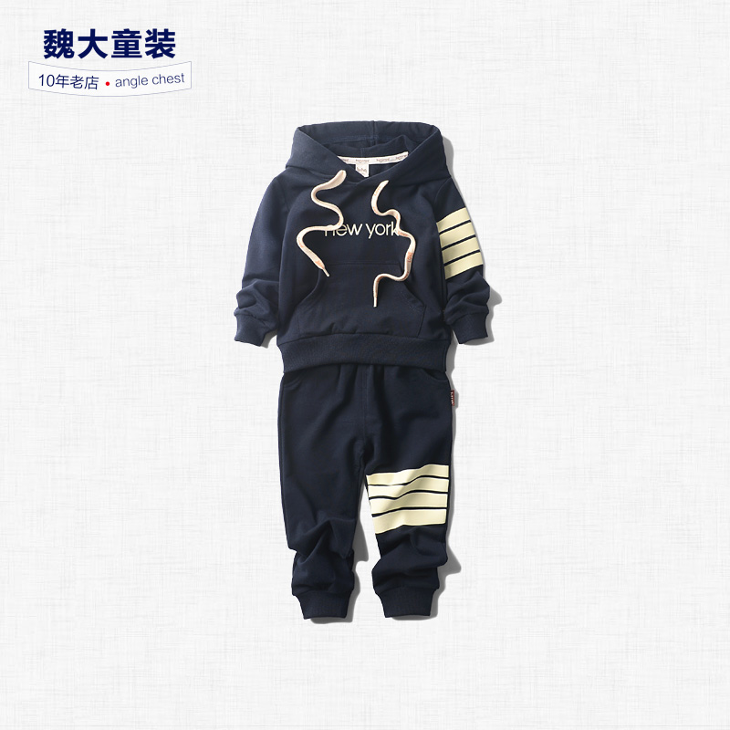 The boy set 2017 new spring Korean childrens clothing hooded casual two piece suit children sweater<br><br>Aliexpress