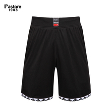 Basketball Shorts Summer Thin Section Motion Shorts Men And Women Training Ventilation Speed