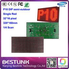 p10 DIP semi-outdoor single red 320*160mm led display module 32*16 pixel indoor led message board electronic board advertising