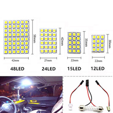 Auto LED T10/BA9S/Festoon 5050 48/24/15/12 SMD Panel light White/Warm white/Cool white 12V Car Reading/Dome/Trunk lamp bulb.