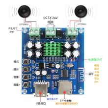 Buy XH-M422 Bluetooth power amplifier board integrated Bluetooth U disk TF card play TPA3116D2 amplifier board double 50W for $10.95 in AliExpress store