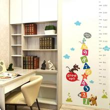 Cat Mouse Dog Cheer Up Cartoon Height Measure Wall Sticker For Kids Rooms Growth Chart Wall Decal Art Poster Mural Children gift(China)