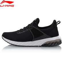 Buy Li-Ning 2018 Women GEL ROCKER Walking Shoes Light Weight Fitness Li Ning Sports Shoes Breathable Cushion Sneakers AGCN052 for $59.99 in AliExpress store