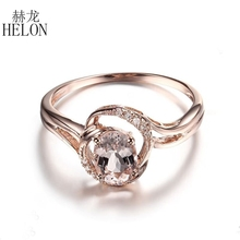 HELON Sale Solid 10K Rose Gold 7x5mm Oval Lightest Pink Morganite Pave Natural Diamonds Jewelry Engagement Wedding Fine Ring(China)