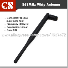 3dBi wireless monitor antenna,868MHz Antenna RP SMA Male(inner hole)(China)