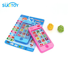 Kid's Soft Montessori Cellphone Toy Pretend Play Phone Russian Arabic English French language with sounding & light Electronic(China)