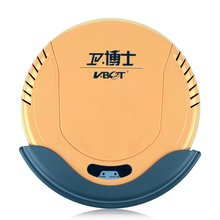 Household intelligent robot vacuum cleaner automatic sweeping ultra-thin quiet vacuum cleaner brush voice prompt function