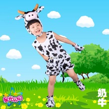 New Festival Day Stage Cartoon Costume Kids Cosplay Costume Short Sleeved Animal Clothing Performance Cow Clothing B-5075