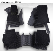 CHOWTOTO AA Double Layer Car Floor Mats For Audi A1 A3 A4 A5 A6 A7 A8 A4L A6L A8L S3 S5 S6 S7 S8 Q3 Q5 Q6 TT Non-slip Carpets
