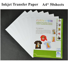 (A4*50pcs) Inkjet Heat Transfer Paper for Cotton Thermal Fabric Transfer Paper Cheap Papel A4 China Papier Transfert HT-150R(China)