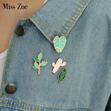 4pcs/set Cartoon Green Plant Little Tree Mexican Cactus Leaf Brooch Pins DIY Button Pin Denim Jacket Pin Badge Gift Jewelry(China)