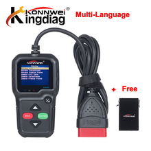 100% KONNWEI KW680 OBD2 OBDII EOBD Code reader scanner Support Multi-Language KW 680 diagnostic tool Update Online free shipping(China)